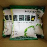 甜菊糖生產廠家大量銷售