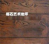 彩色混凝土压模地坪压花路面艺术压印地坪仿石质仿木纹仿砖型专用