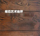 彩色混凝土壓模地坪壓花路面藝術壓印地坪仿石質仿木紋仿磚型專用