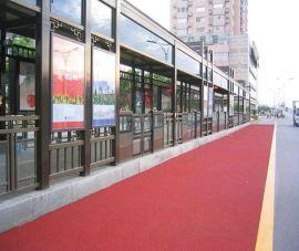 人行步道彩色混凝土材料厂家 停车场不积水地坪材料 贵阳彩色透水地坪