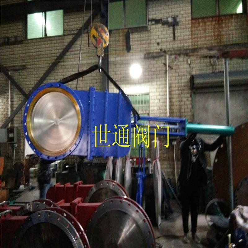 PZ773X-10C液動刀閘閥  液動污水漿閘閥