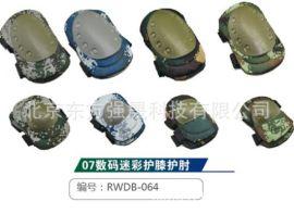 廠家 訓練專用07通用數碼迷彩護膝護肘 06通用單兵戰鬥攜行具