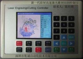 激光机控制卡