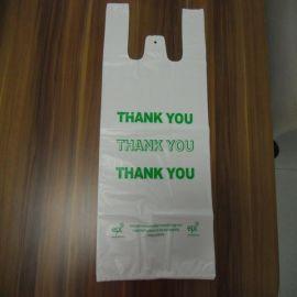 EPI 环保背心购物袋
