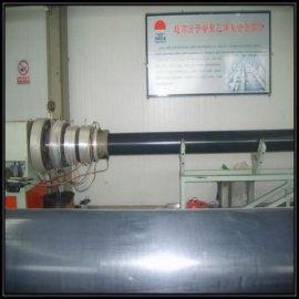 钢塑复合尾矿管道