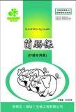 苏柯汉养猪用饲料益生菌