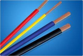 厂家直销 易初ECHU 铜芯聚氯乙烯(RV)软电线