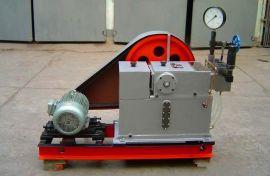 大流量试压泵 超高压试压泵 管道试压泵 电动试压泵