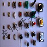 輕觸開關:各種6×6輕觸開關,插腳按鍵開關,貼片輕觸開關