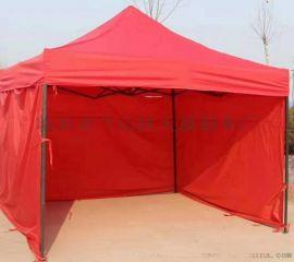 户外遮阳3米直径广告伞