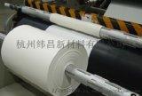 供应光学电子保护膜、高品质PE保护膜