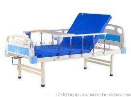 敬老院护理床ABS-9医疗诊所病人护理床 陪护椅