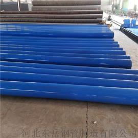 东岳钢管 消防埋地涂塑钢管 涂塑复合钢管