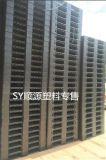 全新田字網格叉車倉庫儲物流貨物塑料托盤塑膠卡板棧板