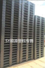 全新田字网格叉车仓库储物流货物塑料托盘塑胶卡板栈板