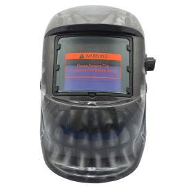 透气全脸防护面罩焊割帽子太阳能面罩