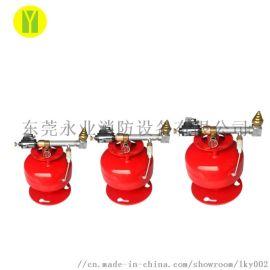 悬挂式七氟丙烷灭火装置 吊球式电磁气体灭火器