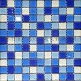 水池25規格玻璃馬賽克批發廠家