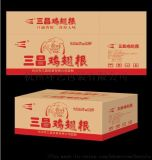 杭州紙箱廠【環藝包裝】供應杭州包裝盒彩盒快遞紙箱