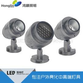 江门鸿麟 COB 10W LED投光灯 厂家**