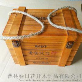 六瓶装复古白酒木制包装定做版白酒木盒