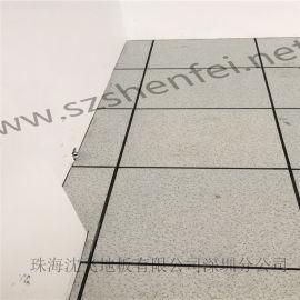 北海沈飞地板 北海防静电地板 厂家活动地板国标品质