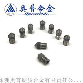 3D打印机配件Mk8钨钢喷嘴尖头 口径0.4mm