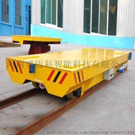 KPX-5t非标定制轨道搬运车 蓄电池轨道车地轨车