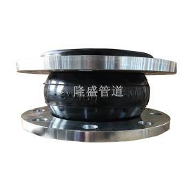 JGD法兰橡胶接头,高压橡胶接头,双球橡胶接头
