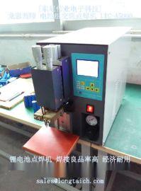 龙泰西 (销售热线15607768684)广东动力电池组自动点焊机专业供应_宝安自动点焊机