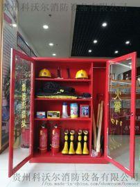 贵阳灭火器箱,消防沙箱,消防箱,贵阳灭火器检测维修公司