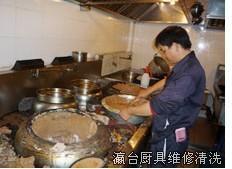 专业瀛台家庭厨房设备炉灶维修服务中心