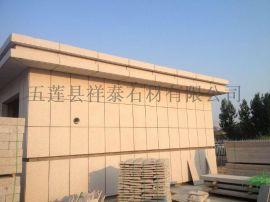 加工安装花岗岩挂墙板火烧板光板荔枝面五莲红外墙干挂板
