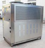 供應南京水冷式冷水機特價直銷
