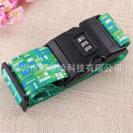 厂家直接便携式行李带称, 称重行李带, 密码锁行李带