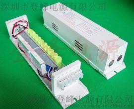 LED面板灯应急电源 内置充电电池停电自动应急