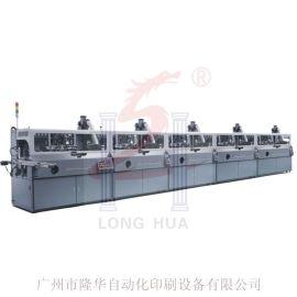 广州隆华LH-ZSY/5玻璃化妆品瓶丝印技术五色全自动丝印机