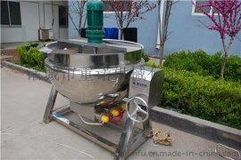 夹层锅带搅拌夹层锅,可倾夹层锅酱料炒锅