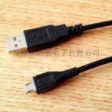 安卓手機 各種數碼設備 Micro USB接口通用數據傳輸及充電線