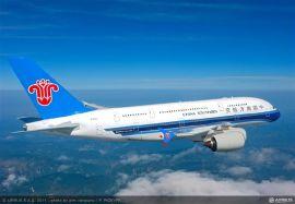 国际空运代理 美国到上海空运专线 上海货代 上海清关