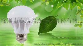 球泡灯 9W 赛翡瑞森塑料球泡灯 高亮度省电的LED球泡灯 球泡灯直销工厂 招品牌代理