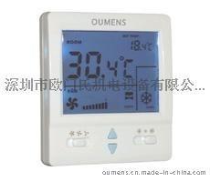 0-10V可外接温度传感器风机盘管温控器