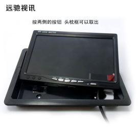 7008A7寸液晶显示器