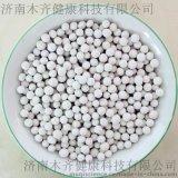 珍珠鈣鹼性球 鹼性鈣離子球 鈣離子陶瓷球