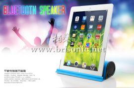 2015年新款无线蓝牙立体声音箱 手机蓝牙音箱 平板支架音箱