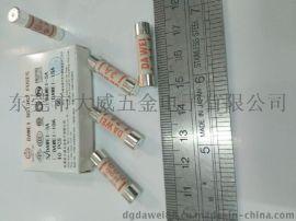 625系列英式保险丝3A240V6X25陶瓷管保险丝