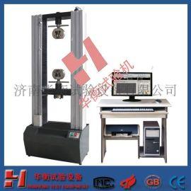电子式焊机电源提升装置拉伸试验机(焊机电源吊运电子  试验机),