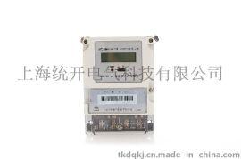 国网壳体林洋单相液晶红外485电子式有功电能表 单相带通讯电度表