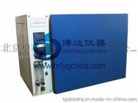 北京二氧化碳培养箱价格,二氧化碳检测箱厂家