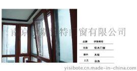 伊斯博特 铝木门窗 复合门窗